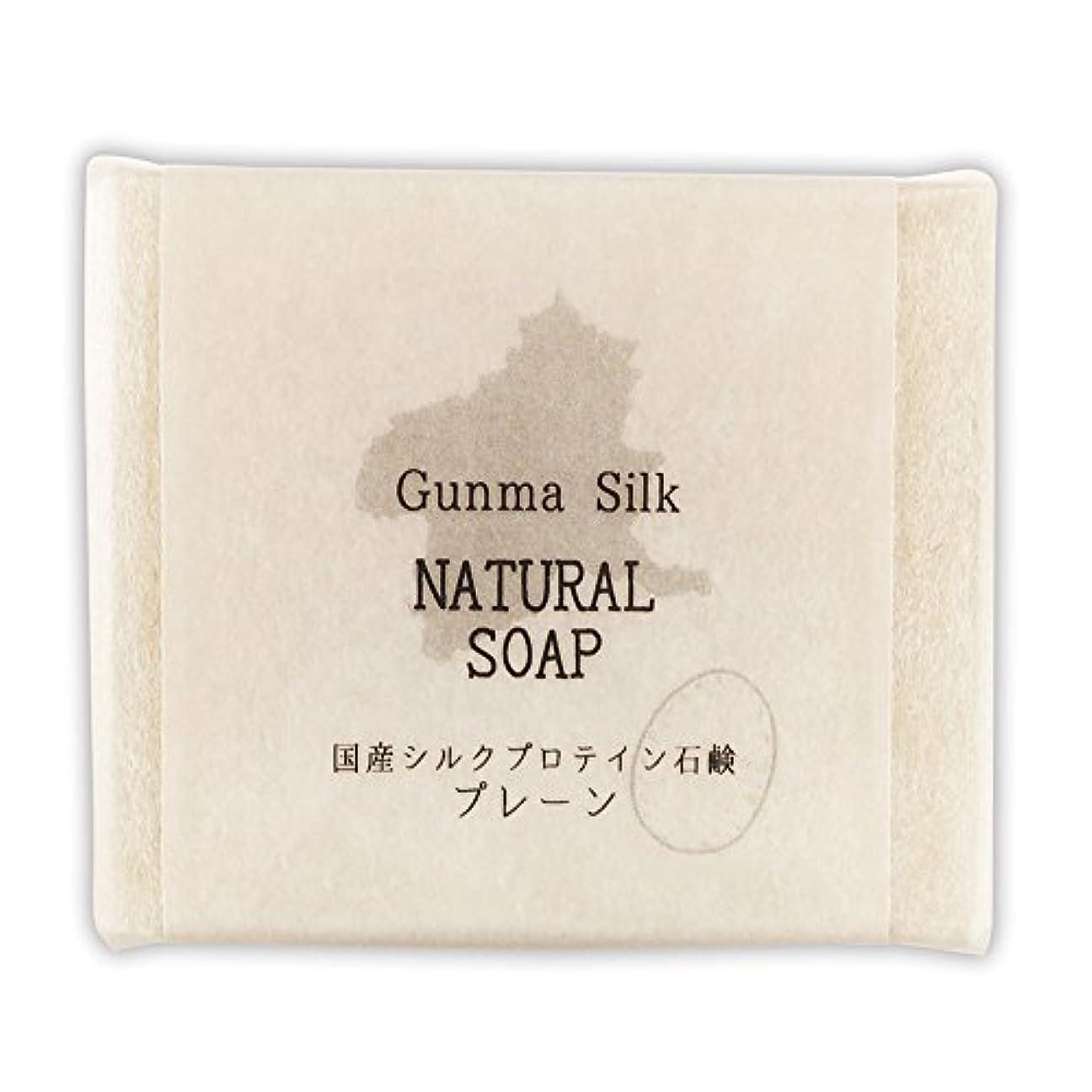 きしむミント中BN 国産シルクプロテイン石鹸 プレーン SKS-01 (1個)