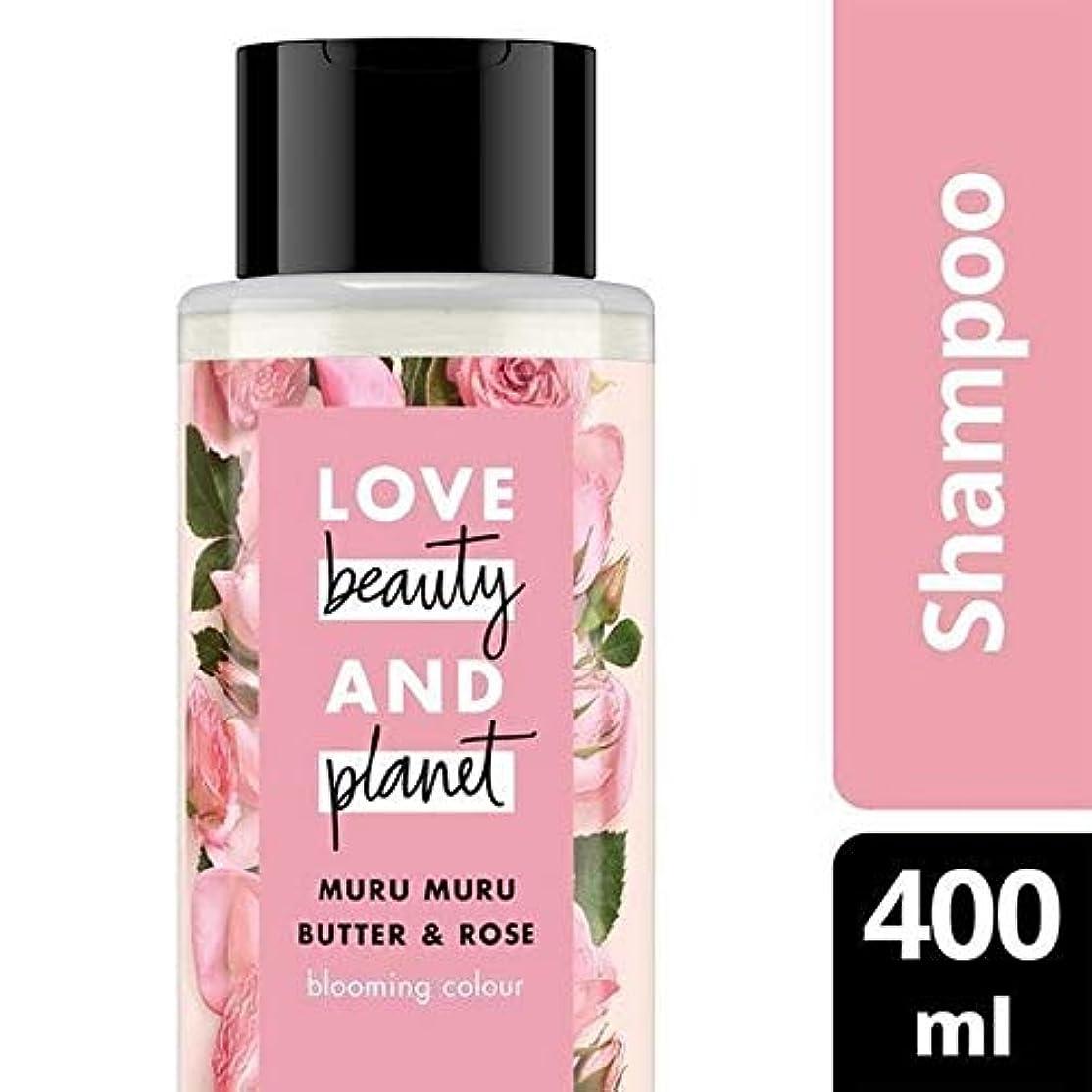 説教忌まわしい根拠[Love Beauty and Planet ] 美しさと惑星咲くカラーシャンプーを愛し - Love Beauty And Planet Blooming Colour Shampoo [並行輸入品]