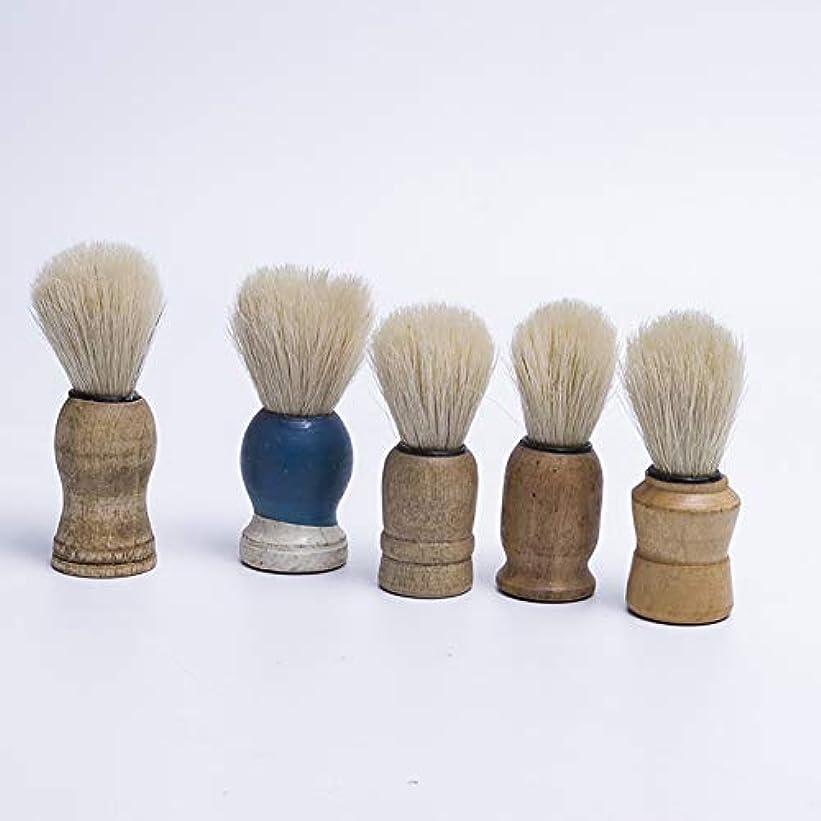 盲信ファッションセットするACHICOO 木製 ハンドルが付いている人 髭そり ブラシ 大広間 クリーニング 電気器具 剃毛用具 ブラシを剃っている人