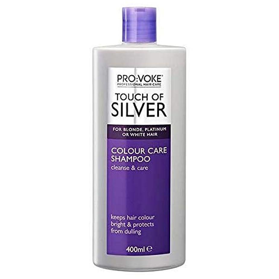 アナログ非効率的な保護[Pro:Voke] プロ:シルバーカラーケア紫色のシャンプー400ミリリットルのVokeタッチ - PRO:VOKE Touch of Silver Colour Care Purple Shampoo 400ml [...