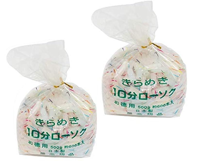 飾り羽ピュー観察東亜ローソク ミニロウソク きらめき お徳用袋入 5分?10分 (10分カラーローソク2袋)