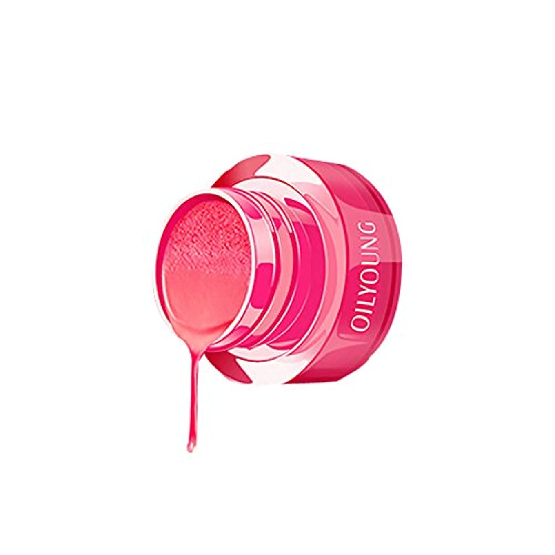 コンテンポラリークスコたぶんリップスティック 3グラム エアクッション口紅 ノーブル リップクリーム グラデーション 保湿 リップバーム リップグロス 化粧品 液体 水和 ツヤツヤな潤い肌の色を見せるルージュhuajuan