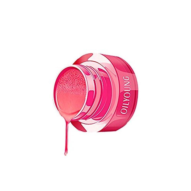 郵便援助する失うリップスティック 3グラム エアクッション口紅 ノーブル リップクリーム グラデーション 保湿 リップバーム リップグロス 化粧品 液体 水和 ツヤツヤな潤い肌の色を見せるルージュhuajuan