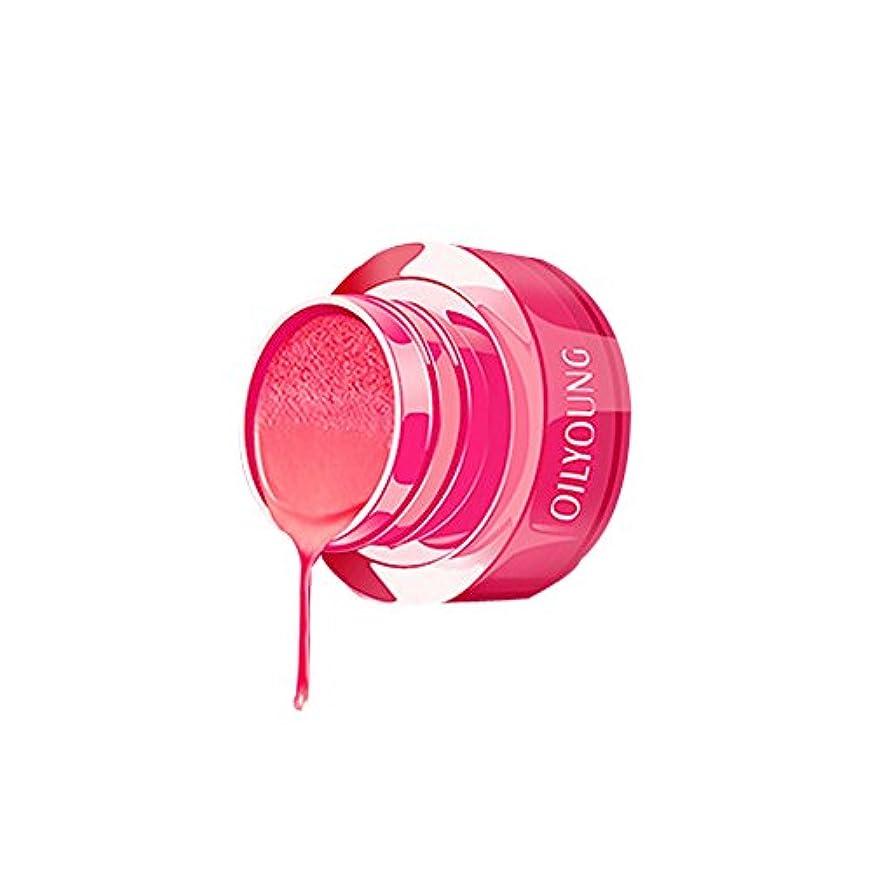 宴会地上の装置リップスティック 3グラム エアクッション口紅 ノーブル リップクリーム グラデーション 保湿 リップバーム リップグロス 化粧品 液体 水和 ツヤツヤな潤い肌の色を見せるルージュhuajuan