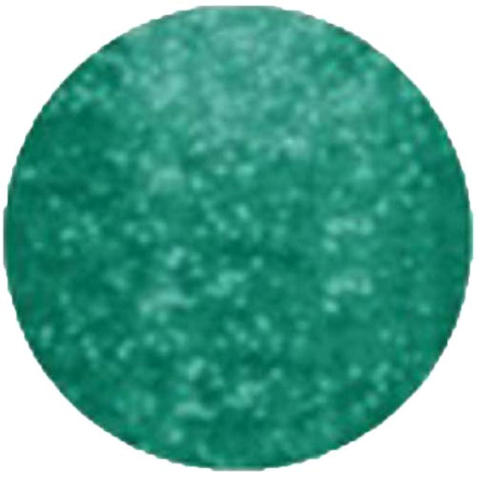 言い訳置換宣教師Entity One Color Couture Gel Polish - Emerald Necklace - 0.5oz / 15ml