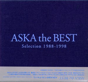 ASKA the BEST(初回限定版/布パッケージ仕様)