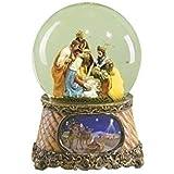 15cm Musical Three Kings Nativity Scene Religious Christmas Glitterdome