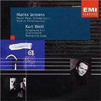 ワイル:交響曲第2番、ヴァイオリンと管楽器のための協奏曲、「マハゴニー市の興亡」組曲