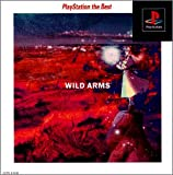 ワイルドアームス PlayStation the Best