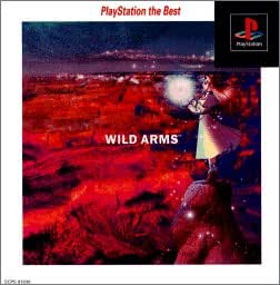 ワイルドアームズ PlayStation the Best