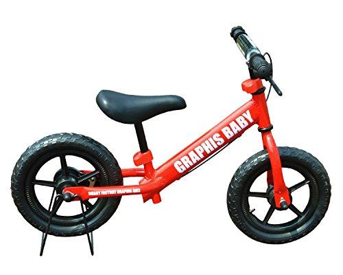 GRAPHIS(グラフィス) 幼児用 ペダルなし自転車 レッド GR-BABY