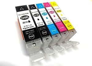 【ノーブランド品】キヤノン 互換インク 【BCI-351XL+BCI-350XLマルチパック※大容量 canon互換インク】5色セット【ICチップ付】