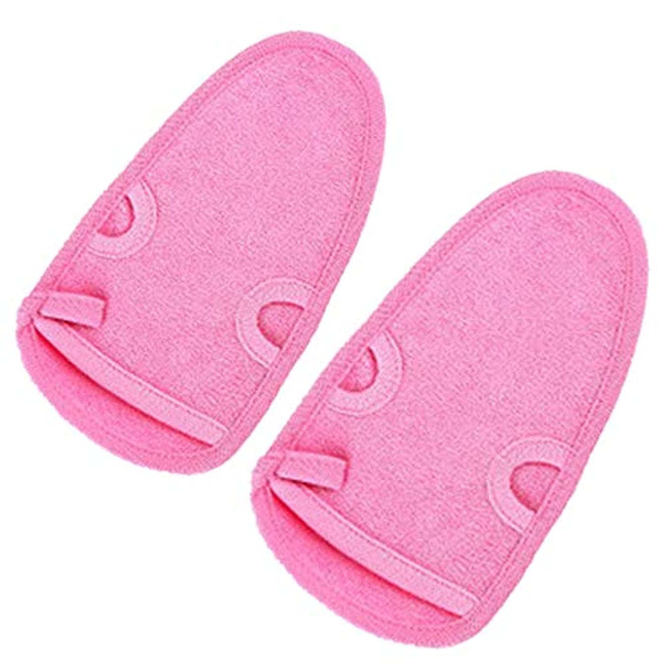 Kingsie 浴用手袋 2個セット あかすりミトン ボディ手袋 ボディタオル シャワーグローブ 入浴用品 毛穴清潔 角質除去 男女兼用 (ピンク)