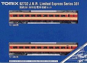 Nゲージ車両 381系特急電車 増結セット 92732