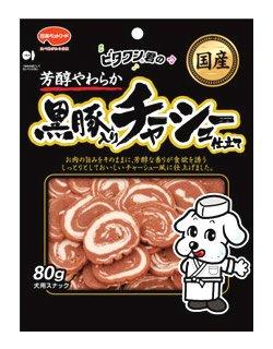 日本ペットフード ビタワン君の黒豚入りチャーシュー仕立て 80g