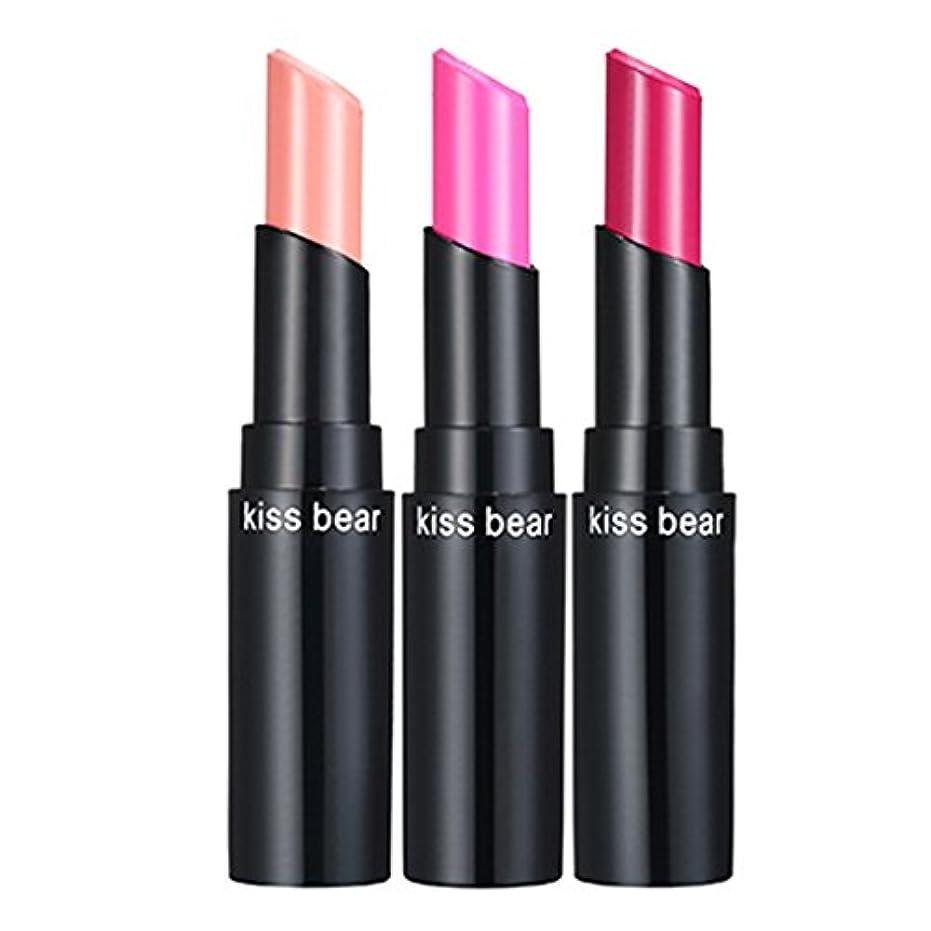 導入する低下奨励3色口紅化粧セット長持ちしっとりクリーム色のリップスティックキット - 4# - 6#