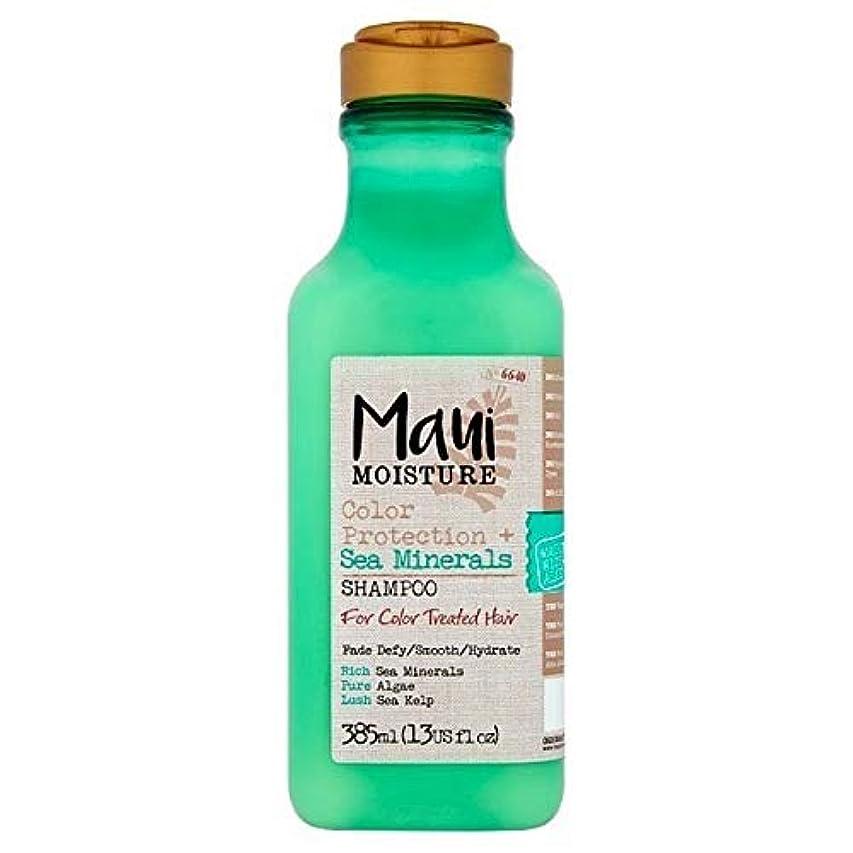 怪しい周辺悲惨[Maui Moisture ] マウイ水分海のミネラルシャンプー385ミリリットル - Maui Moisture Sea Minerals Shampoo 385ml [並行輸入品]