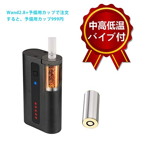 Wand 2.8 スターターキット