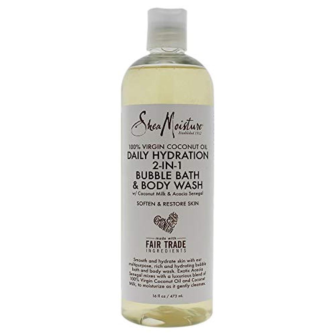船乗り水分喜ぶ100 Percent Virgin Coconut Oil Daily Hydration 2-In-1 Bubble Bath and Body Wash