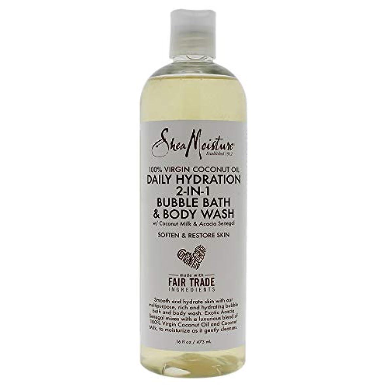 準備する残り図書館100 Percent Virgin Coconut Oil Daily Hydration 2-In-1 Bubble Bath and Body Wash