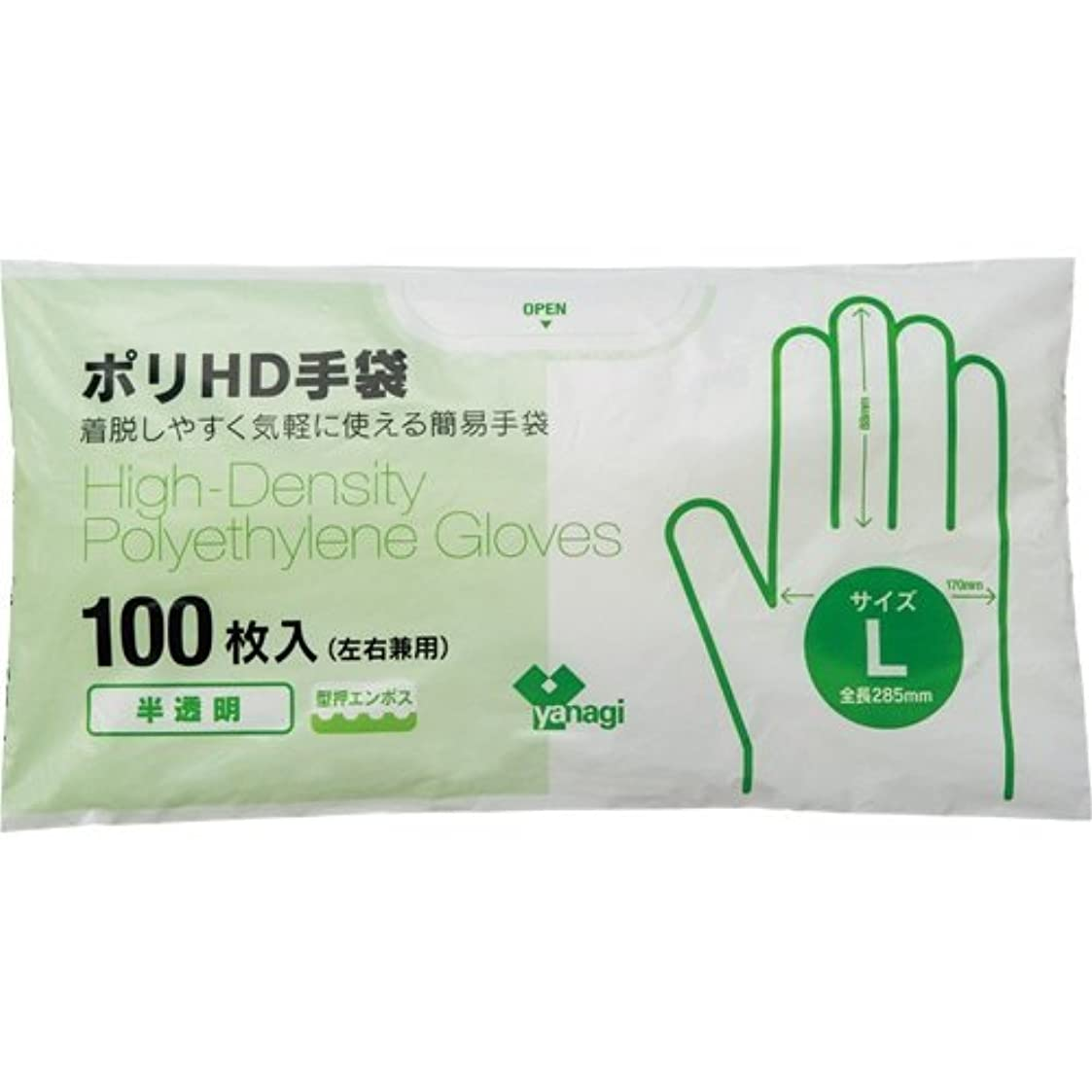球体バケットできるやなぎプロダクツ ポリHD手袋 半透明 L 1セット(1000枚:100枚×10パック)