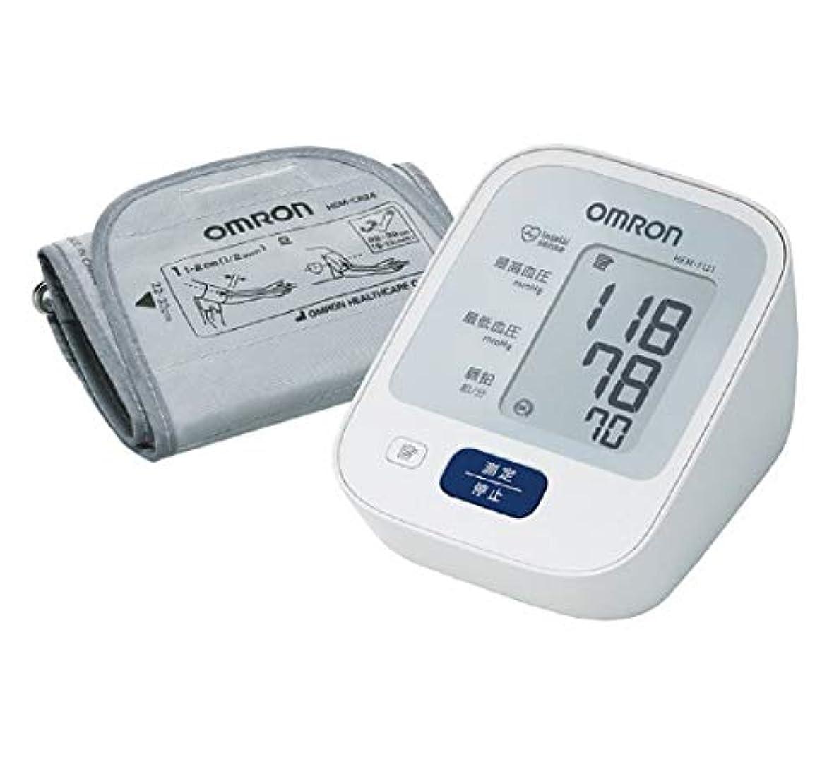 回復するまとめるフィクションオムロンヘルスケア 上腕式血圧計 HEM-7121