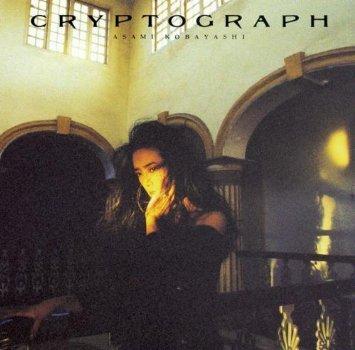 CRYPTOGRAPH 愛の暗号