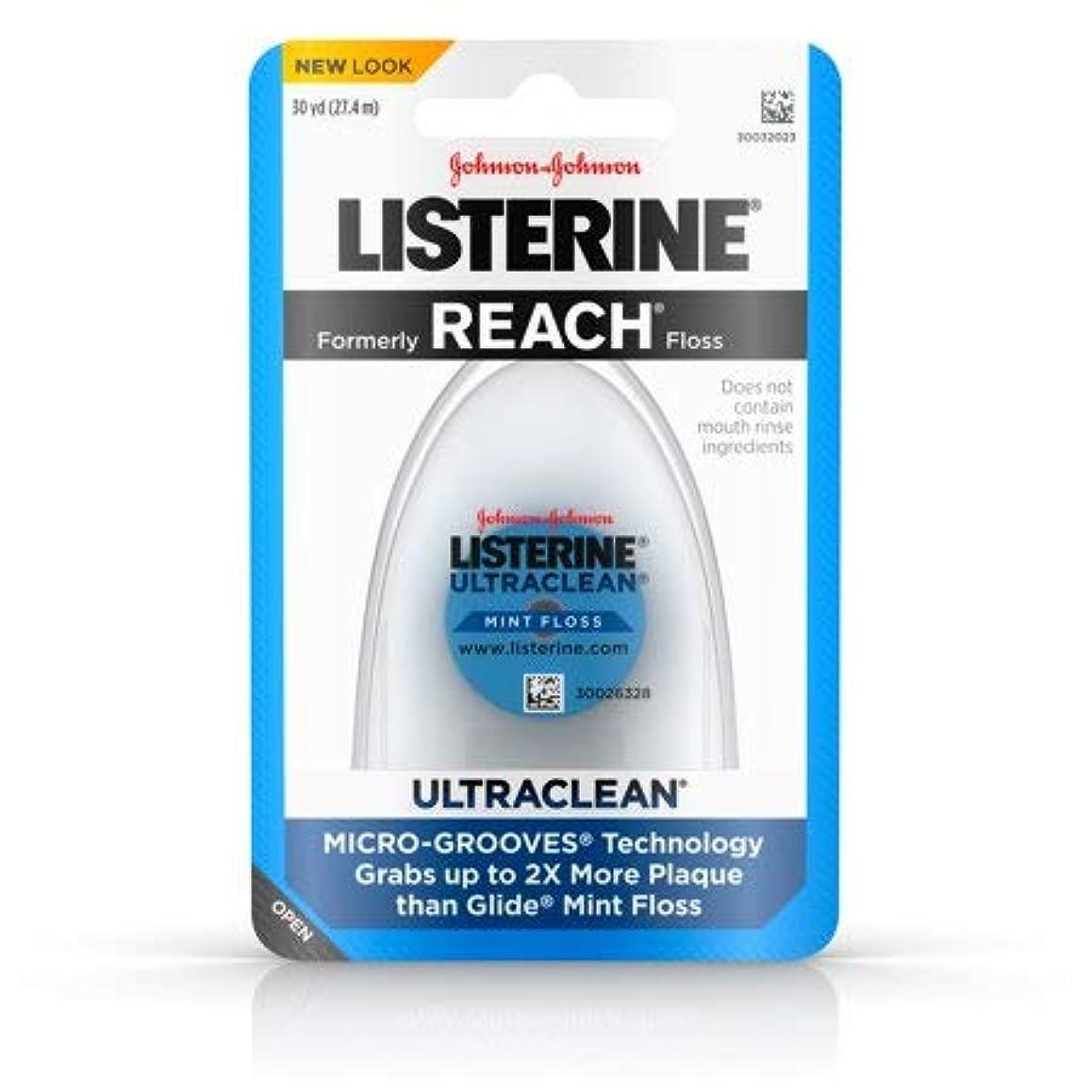 焦げ生活当社JOHNSON&JOHNSON LISTERINE REACH (ultraclean)