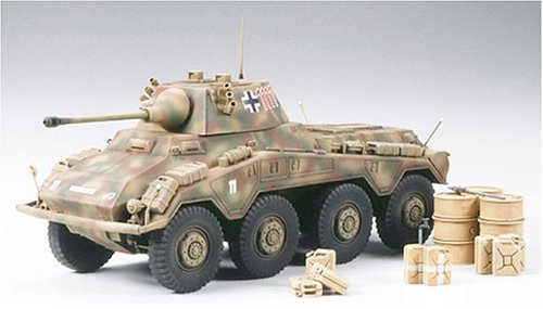1/35 AFVシリーズ ドイツ重装甲偵察車プーマ