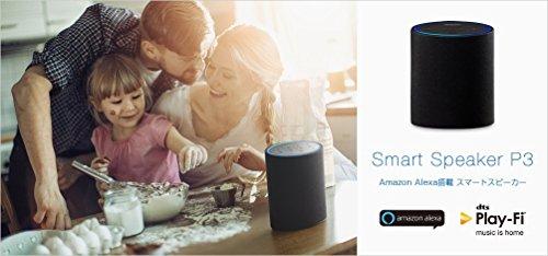 ONKYO スマートスピーカー P3 Amazon Alexa対応/DTS Play-Fi対応 VC-PX30(B)