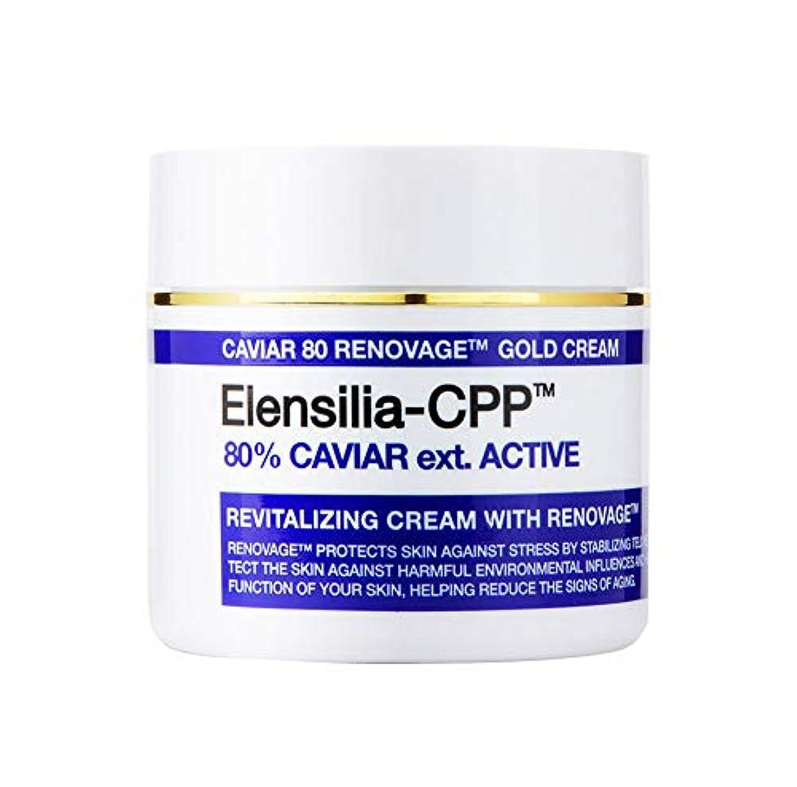 慣性永久構想するエルレンシルラElensilia 韓国コスメ キャビア80ゴールドクリーム50g 海外直送品 CPP Caviar 80 Renovage Gold Cream [並行輸入品]