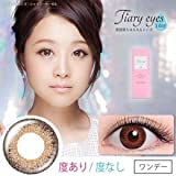 Tiary Eyesティアリーアイズワンデー30枚入【鈴木奈々】【度なし】 (シャイニーブロンズ)