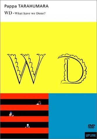 WD [DVD]