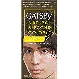GATSBY(ギャツビー) ナチュラルブリーチカラー シェイドウルフ 1剤35g 2剤70mL (医薬部外品)