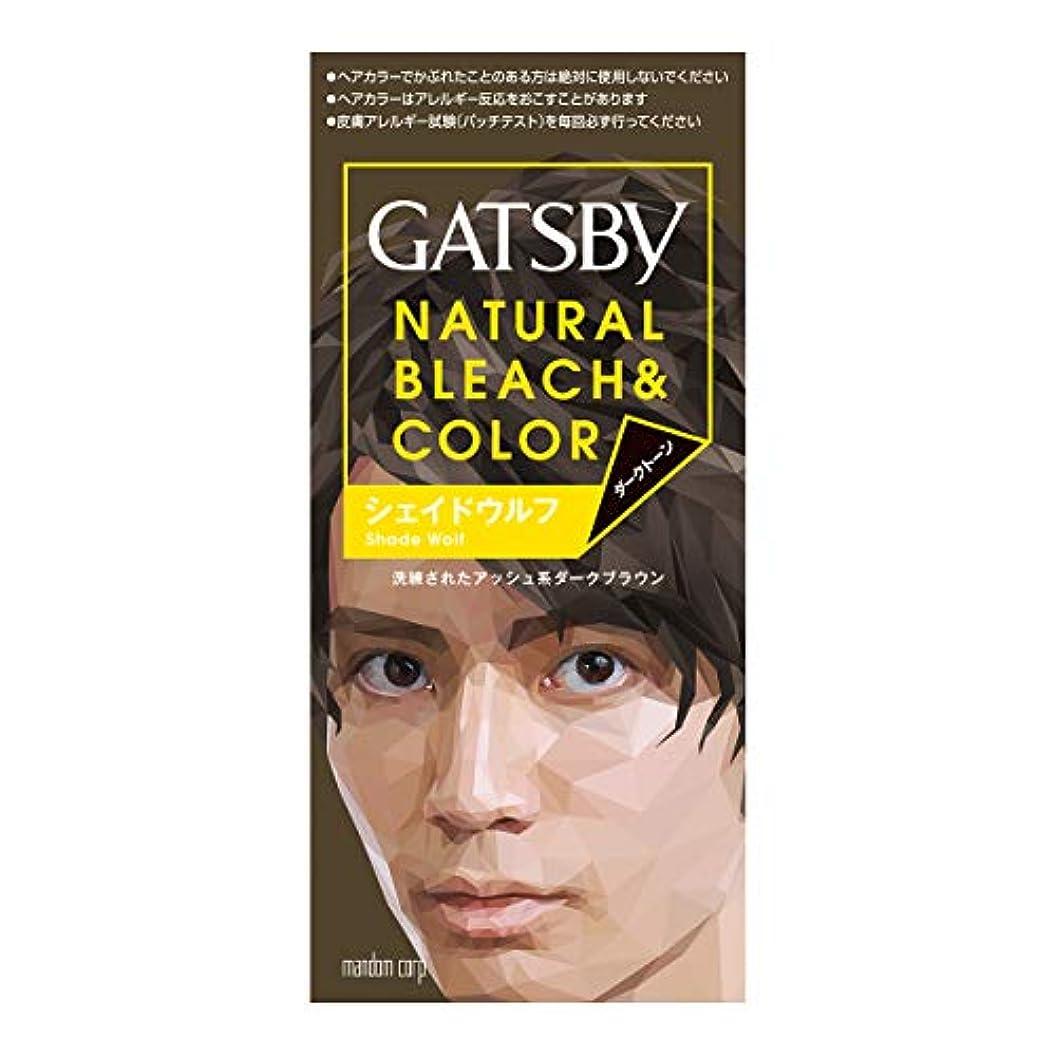 従順な効果ギャンブルGATSBY(ギャツビー) ナチュラルブリーチカラー シェイドウルフ 1剤35g 2剤70mL (医薬部外品)