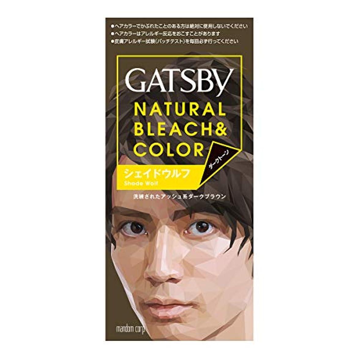 予想外ポスト印象派変化GATSBY(ギャツビー) ナチュラルブリーチカラー シェイドウルフ 1剤35g 2剤70mL (医薬部外品)