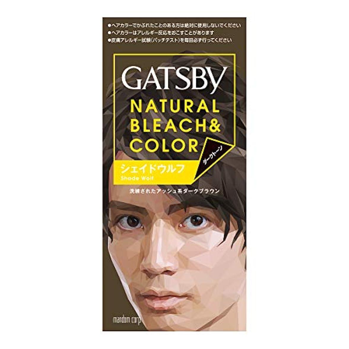 解釈的背景弾薬GATSBY(ギャツビー) ナチュラルブリーチカラー シェイドウルフ 1剤35g 2剤70mL (医薬部外品)