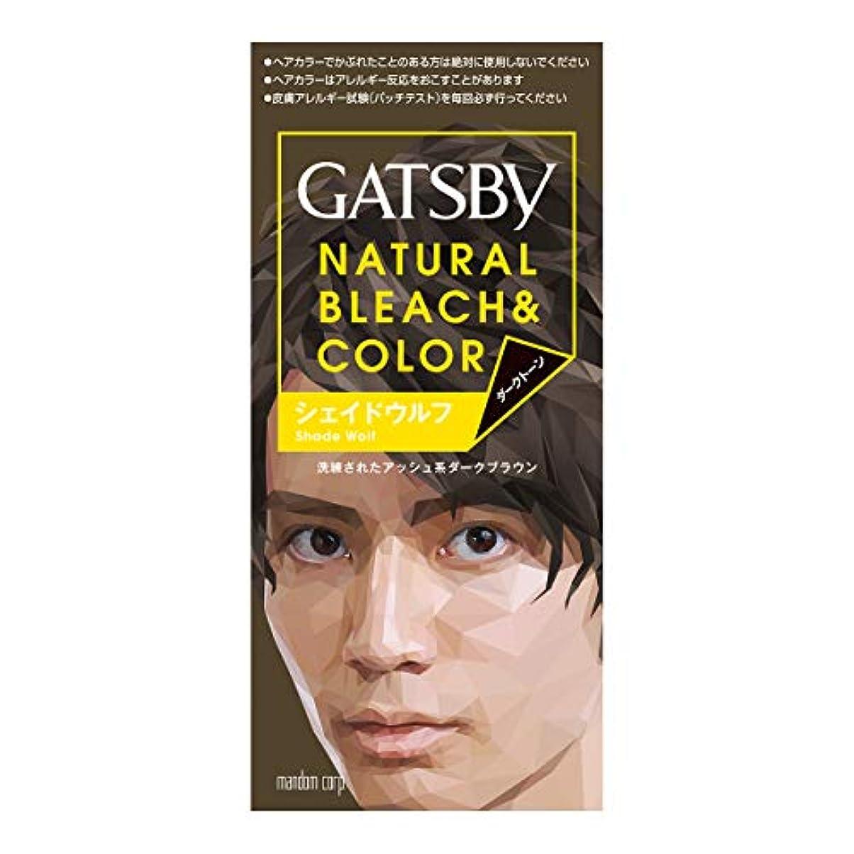 前に破壊する説明GATSBY(ギャツビー) ナチュラルブリーチカラー シェイドウルフ 1剤35g 2剤70mL (医薬部外品)