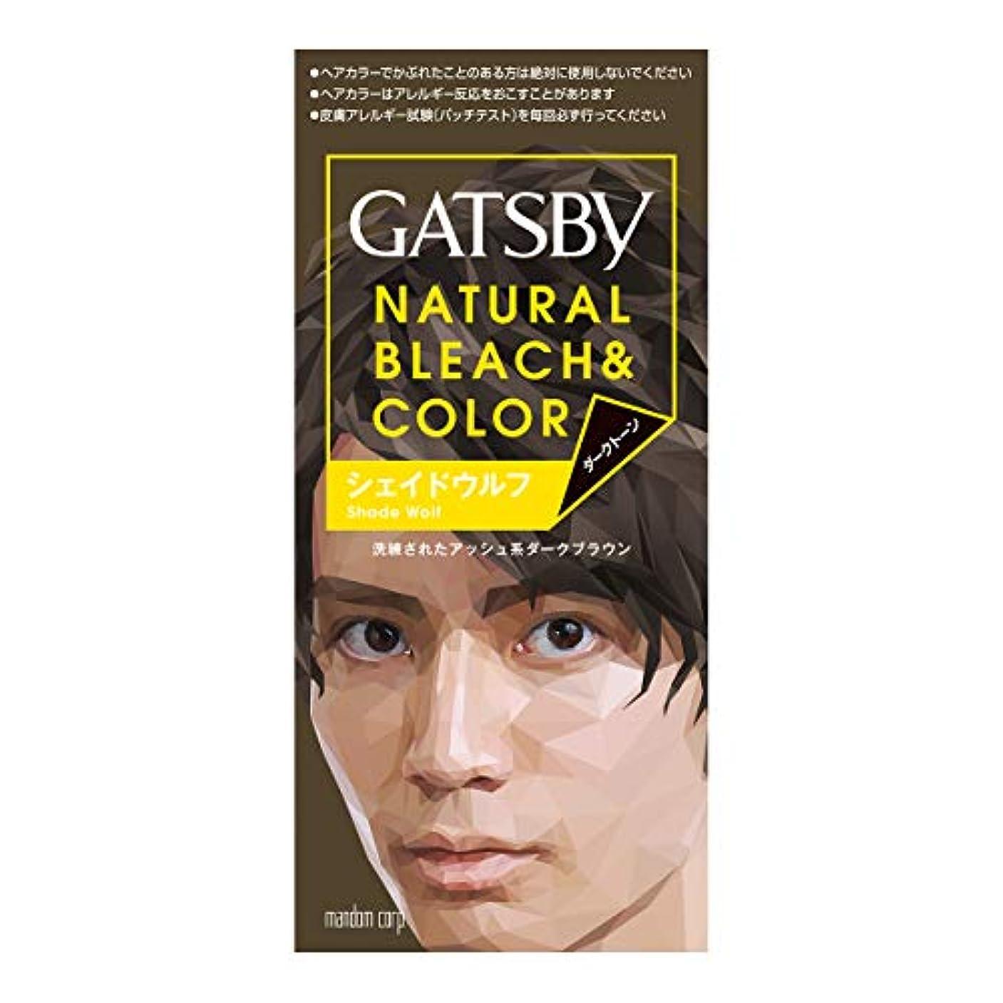 バッグステッチ教養があるGATSBY(ギャツビー) ナチュラルブリーチカラー シェイドウルフ 1剤35g 2剤70mL (医薬部外品)