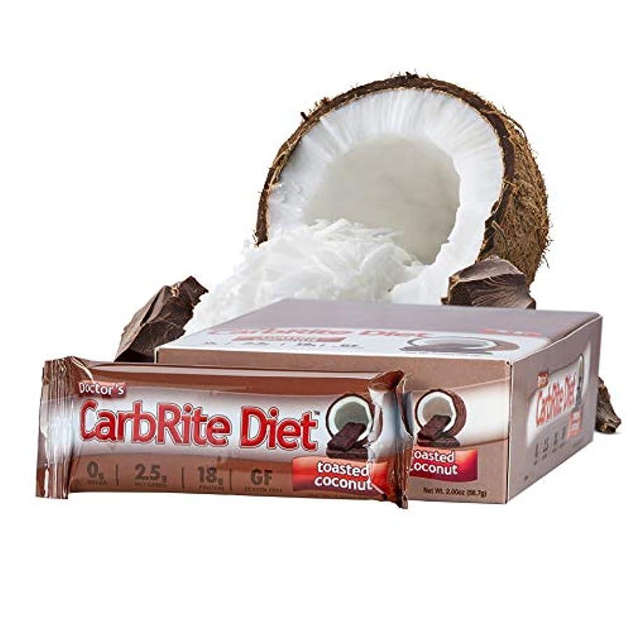 アサーオーバーコートぶどうUniversal Nutrition - Doctor's CarbRite ダイエット バー ボックス トースト ココナッツ - 1バー