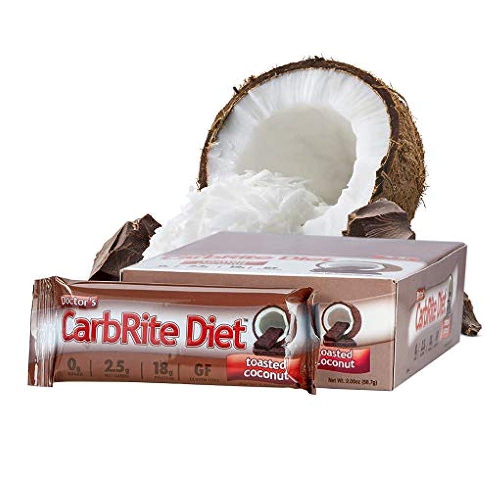 変な製造業バナーUniversal Nutrition - Doctor's CarbRite ダイエット バー ボックス トースト ココナッツ - 1バー