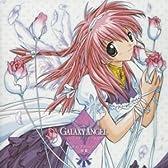 GALAXY ANGEL キャラクターファイル01「ミルフィーユ・桜葉」