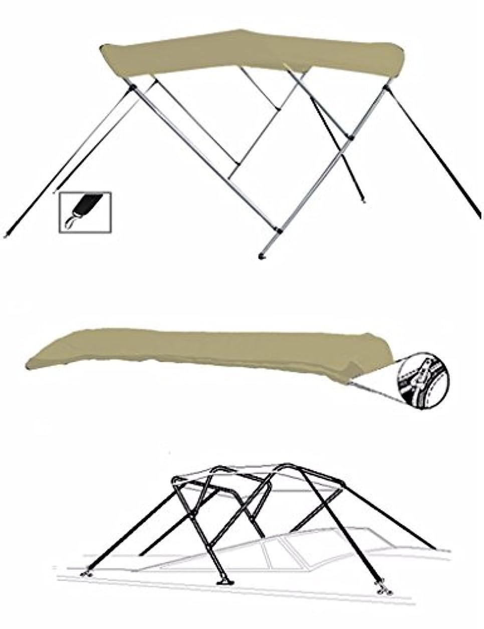 生態学感度お酒SBU-CV 7オンス カーキ 3ボウ ラウンドチューブ ボート ビミニトップ サンシェード バストラッカー/トラッカー/サントラッカー ニトロNX 898 2003-2006用
