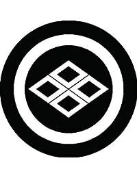 家紋シール 丸に中陰武田菱紋 布タイプ 直径40mm 6枚セット NS4-0686
