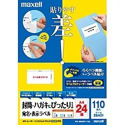 maxell カラーレーザー・IJ対応 宛名・表示 ラベル A4 24面 110枚入 M8359V-110A