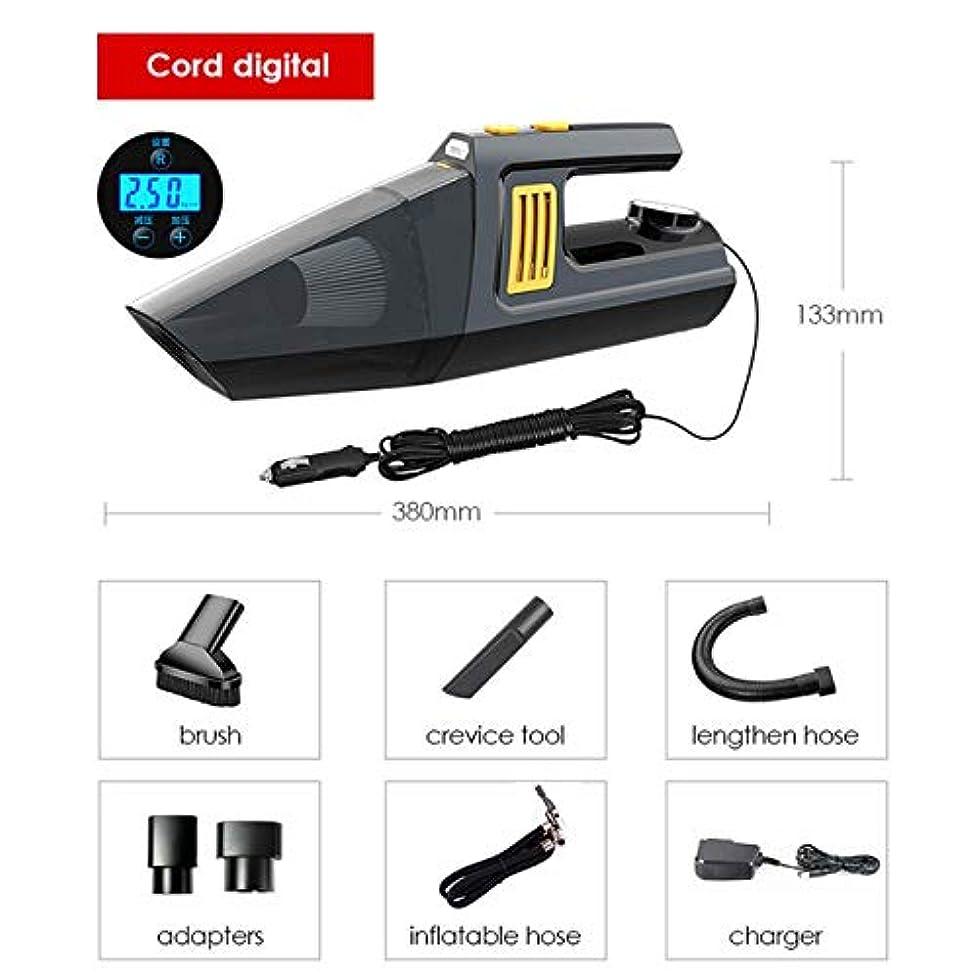 教育者行う哀れな4 in 1 Car Handheld Vacuum Cleaner with Digital Tire Inflator Pump Pressure Gauge LED Light Vacuum Cleaner For Home Car, cord digital