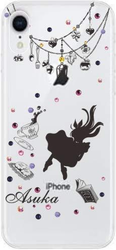 アイフォンXR ケースiPhoneXR カバー スワロケース 名入れ キラキラ デコケース ブラックプリント キラキラ...