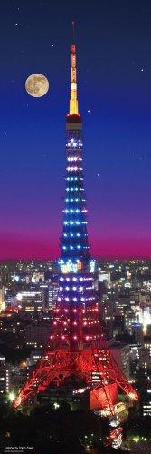 RoomClip商品情報 - 954ピース 光るジグソーパズル 東京タワー ナイトビュー (34x102cm)