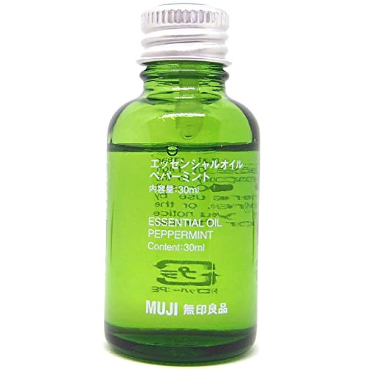 免疫ルースプリット【無印良品】エッセンシャルオイル30ml(ペパーミント)
