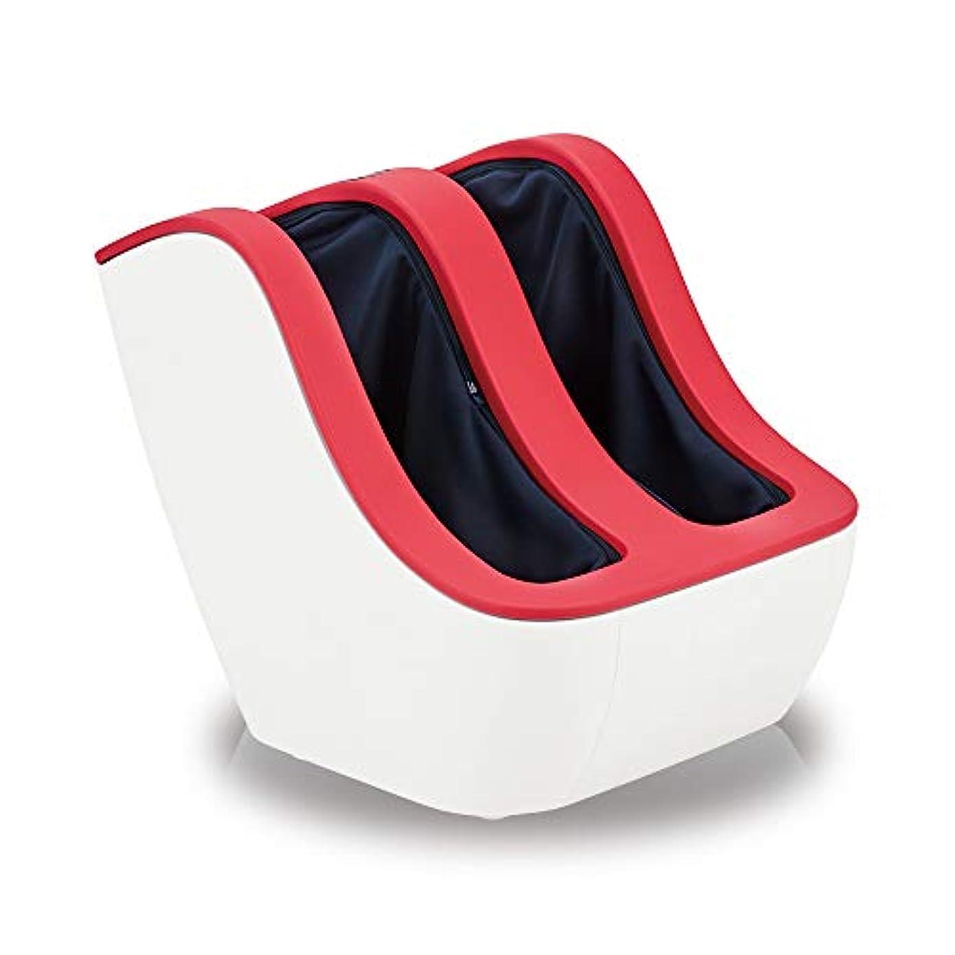 圧縮された平行暗黙シンカ フットマッサージャー [ レッド / FM212 ] 美脚 医療機器 (3Dもみ玉ローラー) ふくらはぎ 足の裏 おしゃれ マッサージ ヒーター機能付き